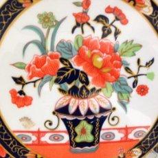 Antigüedades: BELLO PLATO CHINO. Lote 51404174