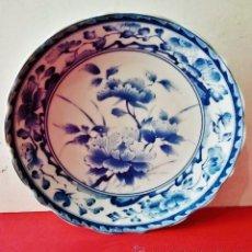 Antigüedades: PLATO DE PORCELANA CHINA ANTIGUA. MARCAS EN LA BASE.. Lote 51431587