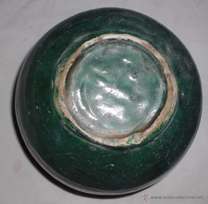 Antigüedades: Antigua jarra ceramica perula de úbeda finales del siglo XIX - Foto 4 - 51447346