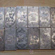 Antigüedades: 12 LINGOTES ANTIGUOS DEL HOROSCOPO O ZODIACO REALIZADOS EN PLATA TIBETANA PESO APRX. 1.500 GRAMOS. Lote 258072195