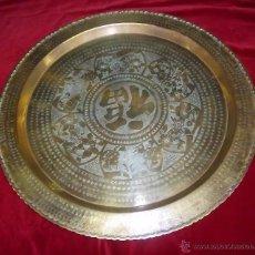 Antigüedades: BANDEJA DE METAL ORIENTAL, MEDIADOS DEL SIGLO XX.. Lote 51576289