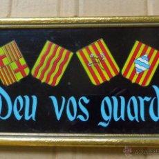 Antigüedades: CUADRO DEU VOS GUARD CON ESCUDO DE LAS 4 PROVINCIAS CATALANAS: BARCELONA, GIRONA, LLEIDA Y TARRAGONA. Lote 51595054