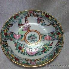 Antigüedades: PRECIOSO PLATO DE PORCELANA CHINA, SELLADO EN LA BASE MACAU. Lote 51601755