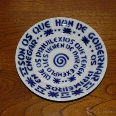 Antigüedades: PLATO DE SARGADELOS PEQUEÑO . 14,5 CMS.. Lote 51715504