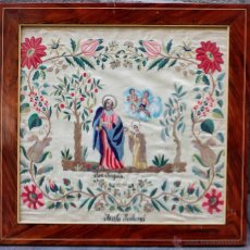 Antigüedades: BORDADO DE SAN JOAQUÍN, FINLES S.XIX. TAMAÑO 45X43CM. MARCO: 55X53 CM.. Lote 51923318