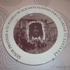 Antigüedades: PLATO FIRMADO. Lote 51998555