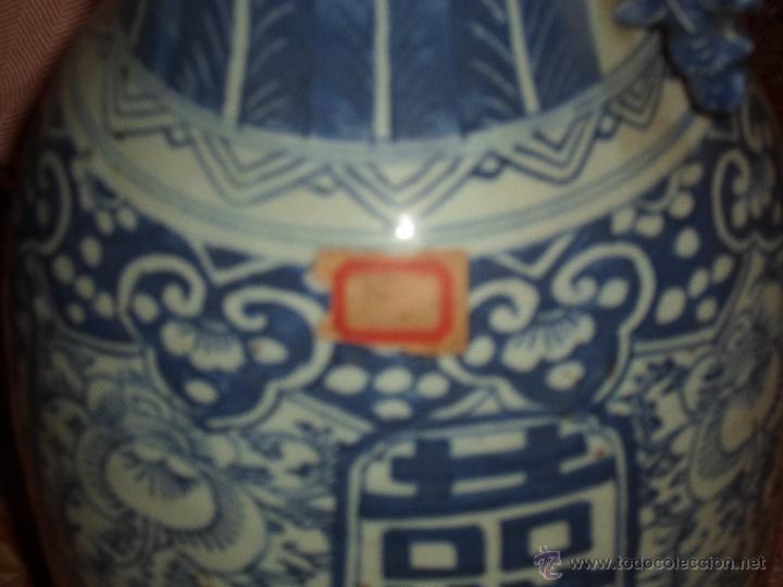 Antigüedades: JARRON CHINO EN AZULES DEL SIGLO XIX CON CERTIFICADO - Foto 2 - 52286385