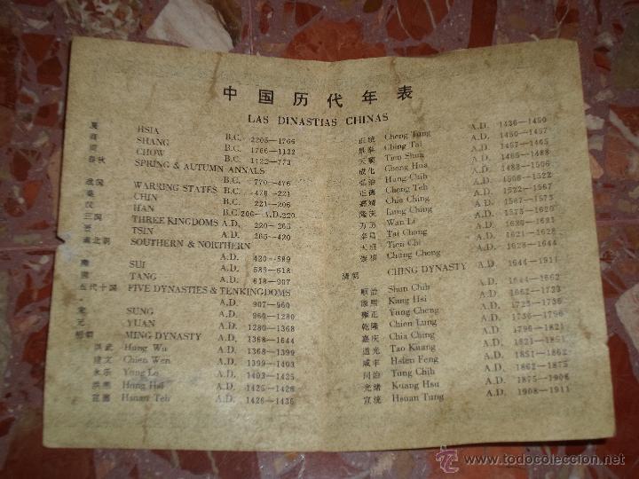 Antigüedades: JARRON CHINO EN AZULES DEL SIGLO XIX CON CERTIFICADO - Foto 5 - 52286385