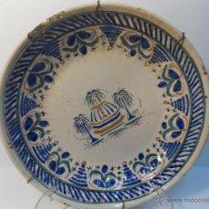 Antigüedades: PLATO MANISES. Lote 52160916