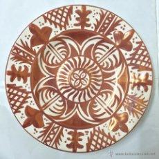 Antigüedades: PLATO CERAMICA MANISES REFLEJOS GIMENO RIOS 23,5 CM DIAMETRO. Lote 52321699