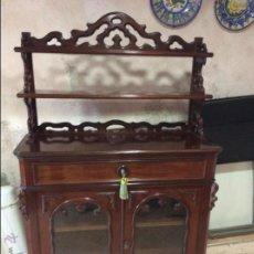 Antigüedades: MUEBLE APARADOR DE CAOBA. S. XIX.. Lote 52327475