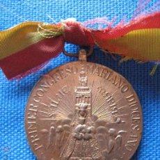 Antigüedades: ANTIGUA MEDALLA PRIMER CONGRESO MARIANO DIOCESANO - SEVILLA 1940 - VIRGEN DE LOS REYES Y PILAR. Lote 52393412