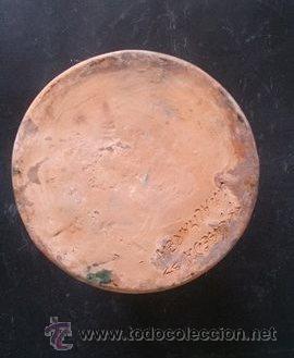 Antigüedades: JARRA DE ÚBEDA - jj. Almarza - Foto 6 - 52490071