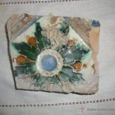 Antigüedades: AZULEJO TRIANA SIGLO XVI. Lote 52520570