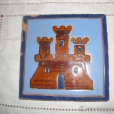 Antigüedades: AZULEJO RAMOS REJANO HERALDICO. Lote 52520729
