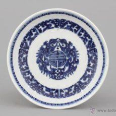 Antigüedades: PLATO PORCELANA CHINA. Lote 52528843