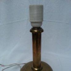 Antigüedades: PIE DE LAMPARA DE SOBREMESA DE BRONCE, ANTIGUO, PARA ARREGLO. Lote 52591213