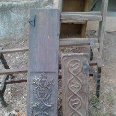 Antigüedades: OBJETO PARA OCULTAR LUCES. Lote 52613809