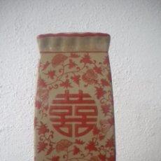 Antigüedades: JARRON CHINO FIRMADO GUANZHOU 1940'S.. Lote 52743535