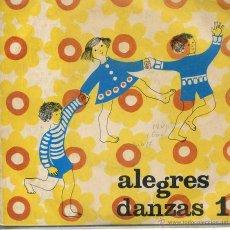 Discos de vinilo: ALEGRES DANZAS / COLECCION RITMOS Y DANZAS (EP 1969) VER TEMAS. Lote 52750358