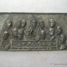 Antigüedades: ANTIGUA CENA EN PLACA DE PLOMO. Lote 52772359