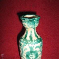 Antigüedades: PRECIOSA ALCUZA DE FAJALAUZA - GRANADA - 14 CM . Lote 52775465