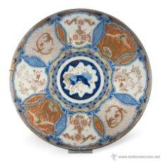 Antigüedades: GRAN PLATO DE PORCELANA JAPONESA DEL SIGLO XIX . Lote 52782860