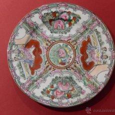Antigüedades: PLATO DE PORCELANA ORIENTAL. CHINA. SIGLO XX.. Lote 52807185