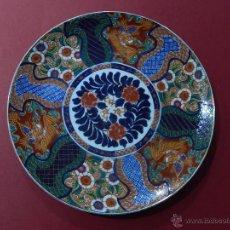 Antigüedades: PLATO DE PORCELANA ORIENTAL. CHINA. SIGLO XX.. Lote 52807244