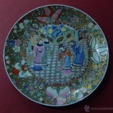 Antigüedades: PLATO DE PORCELANA ORIENTAL. CHINA. SIGLO XX.. Lote 52807274