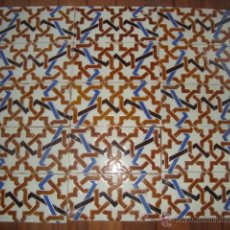 Antigüedades: LOTE AZULEJOS RAMOS REJANO (TRIANA). Lote 52821876