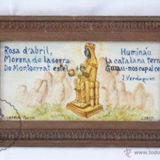 Antigüedades: ANTIGUO AZULEJO DECORATIVO DE CERÁMICA - VIRGEN DE MONTSERRAT. FIRMADO J. ABAD - CERÁMICAS PAHISSA. Lote 52835663