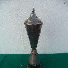 Antigüedades: TROFEO ALPACA. Lote 52840726