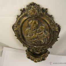 Antigüedades: PICA DE AGUA BENDITA BAÑADO PLATA. Lote 52874178