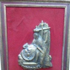 Antigüedades: VIRGEN DE LAS ANGUSTIAS DE GRANADA. Lote 52947892
