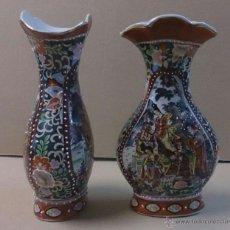 Antigüedades: PAREJA DE JARRONES SATSUMA. Lote 52963865