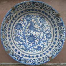 Antigüedades: LEBRILLO AZUL DE CERÁMICA GRANADINA-FAJALAUZA DEL SIGLO XIX. Lote 53019812