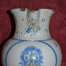 Antigüedades: MAGNIFICA JARRA EN CERAMICA DE TALAVERA,RUIZ DE LUNA,CON LA VIRGEN DEL PRADO,PRINCIPIOS DEL S. XX. Lote 53022566