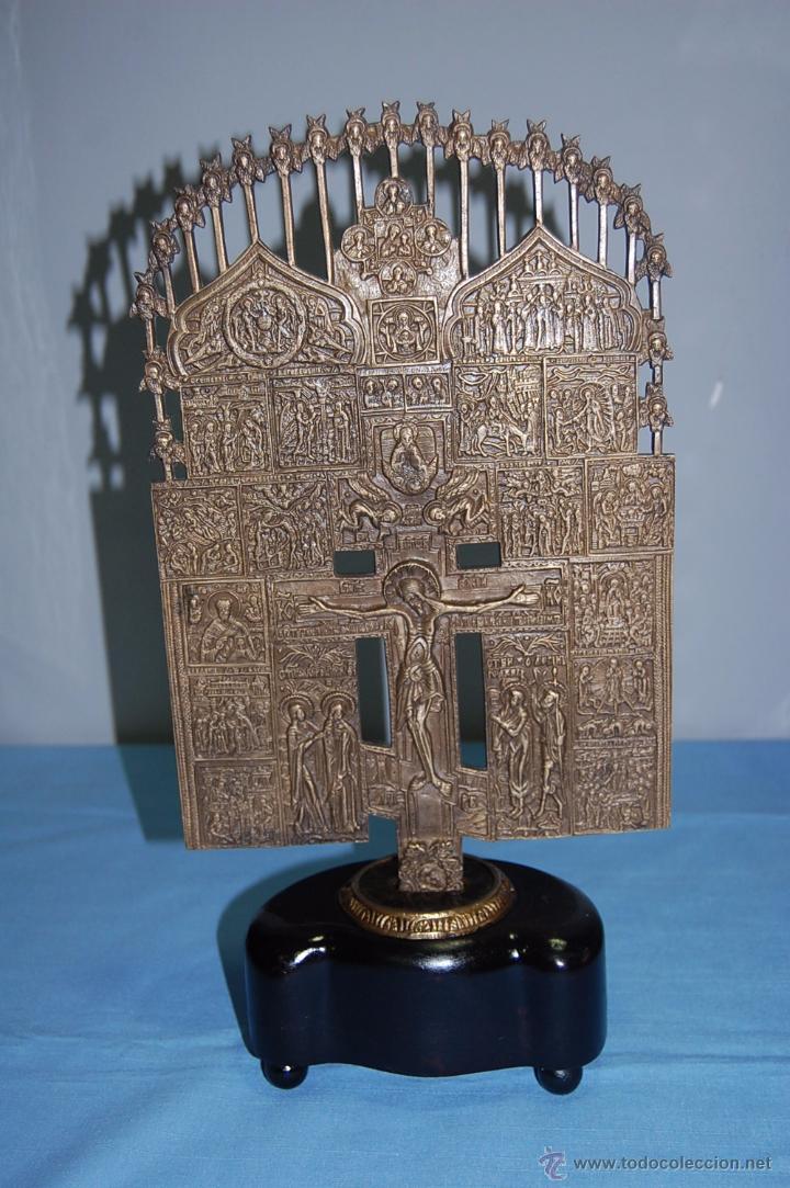 ANTIGUA CRUZ ORTODOXA EN BRONCE DE 38 CM ALTURA (Antigüedades - Religiosas - Orfebrería Antigua)