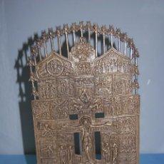 Antigüedades: ANTIGUA CRUZ ORTODOXA EN BRONCE DE 38 CM ALTURA. Lote 53110755