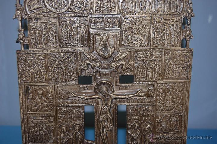 Antigüedades: ANTIGUA CRUZ ORTODOXA EN BRONCE DE 38 CM ALTURA - Foto 3 - 53110755