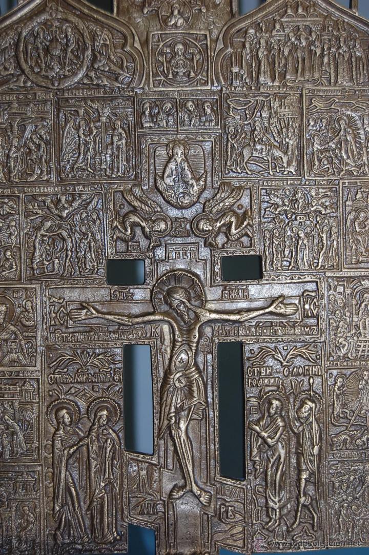 Antigüedades: ANTIGUA CRUZ ORTODOXA EN BRONCE DE 38 CM ALTURA - Foto 6 - 53110755
