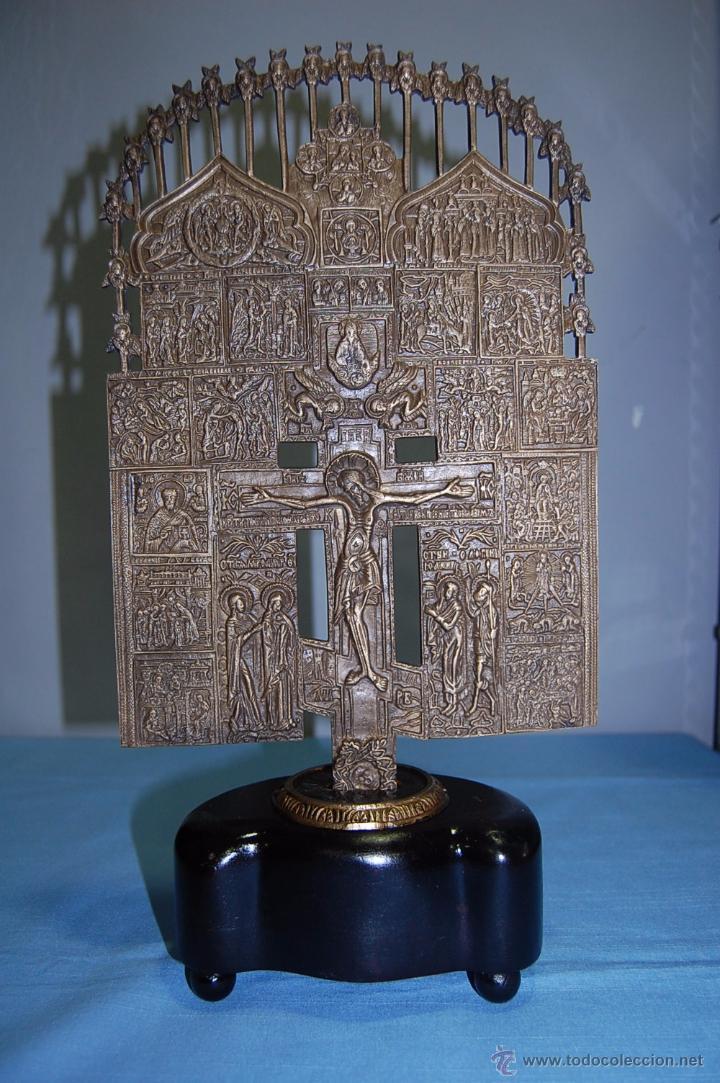 Antigüedades: ANTIGUA CRUZ ORTODOXA EN BRONCE DE 38 CM ALTURA - Foto 7 - 53110755