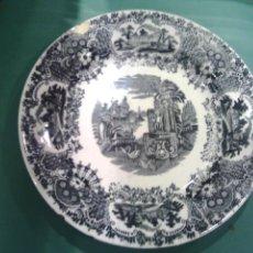 Antigüedades: PLATO DE LA CARTUJA PIKMAN SEVILLA . Lote 53136936
