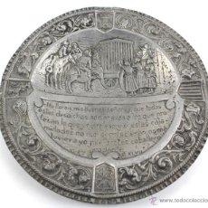 Antigüedades: PLATO EN METAL REPUJADO CON ESCENA DEL QUIJOTE 1ª PARTE C. XLVII. Lote 53137625
