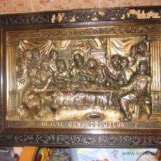 Antigüedades: CUADRO DE LA SANTA CENA, EN COBRE PLATEADO, GRAN RELIEVE,DE 56,5X40. Lote 53152711