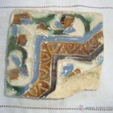 Antigüedades: AZULEJO TRIANA SIGLO XVI. Lote 53192295
