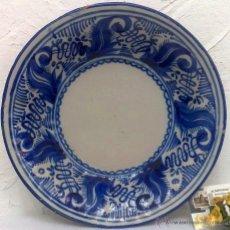 Antigüedades: SIGLO XIX. LEBRILLO EN CERÁMICA VALENCIANA O CATALANA.CUENCO. Lote 28915350