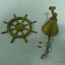 Antigüedades: CAMPANA RUEDA TIMON BRONCE. Lote 53357917
