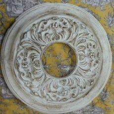 Antigüedades: ANTIGUA TABLA, TALLA, MOLDE DE ESCAYOLA . CON SU PÁTINA ORIGINAL. PLAFÓN. SOBERBIO. Lote 53404925